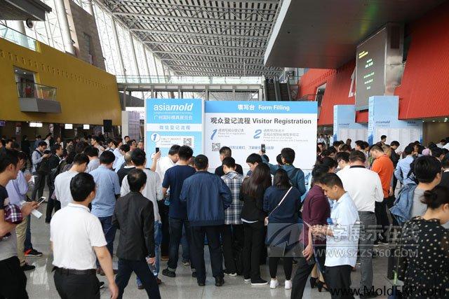 2019年广州国际模具展览会再度汇聚知名行业参展商